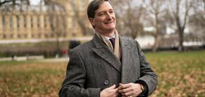 Британски депутат внесе законопроект за втори референдум за Brexit