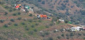 Откриха ДНК материал на изчезналото момченце в 100-метрова шахта в Испания