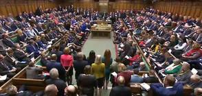 След отхвърлената сделка за Brexit – вот на недоверие към правителството в Лондон