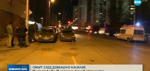 25-годишна жена е убита в София