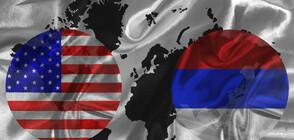 САЩ напускат договора с Русия за ограничаване на ядрените ракети