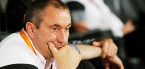 Мъри Стоилов напусна поста си селекционер на Казахстан