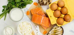 Специалисти опровергаха ползата от витамин D в борбата със стареенето