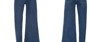 Асиметричните дънки стават хит в интернет (СНИМКИ)