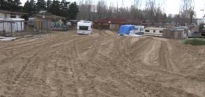 """СЛУЧАЯТ С КЪМПИНГ """"СМОКИНЯ"""": Откриха каравани, разположени върху дюни"""