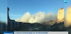 Пожар в хранилище на химическия завод в Девня (ВИДЕО)
