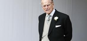 Принц Филип катастрофира край имение на британското кралско семейство (ВИДЕО)
