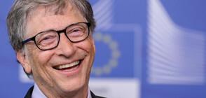 Бил Гейтс – на опашка за бургер (СНИМКА)