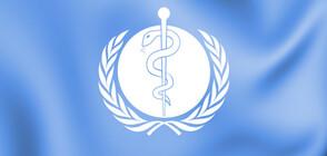 Обявиха тревога в международен мащаб заради новия взрив на ебола