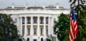 Високопоставен представител на Северна Корея пристигна във Вашингтон