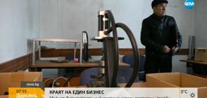 Кражба на материали за 10 000 лева принуди мъж да закрие бизнеса си (ВИДЕО)