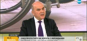 Бисер Петков: Целим да доближим социалните услуги до хората