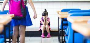 Инициатива в училище: Агресори се срещат със своите жертви (ВИДЕО)