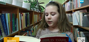 8-годишно дете прочете 111 книги за една година (ВИДЕО)