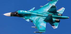 Руски изтребители се сблъскаха над Японско море
