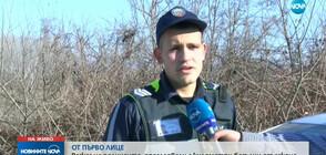 От първо лице: Говори полицай, участвал в гонката из Централна България