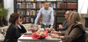 """Вечеря на три морета с Георги Милков в """"Черешката на тортата"""""""