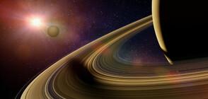 Пръстените на Сатурн са млади