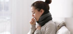 Над 460 училища и детски градини са затворени заради грипна ваканция