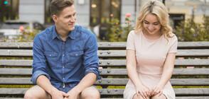 Как да се справите със срамежливостта