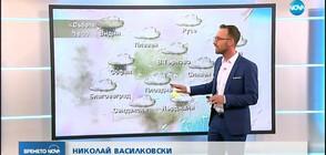 Прогноза за времето (18.01.2019 - централна)