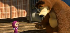 """Епизод от """"Маша и мечокът"""" влезе в Книгата на рекордите Гинес"""