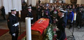 Траур в Полша: Хиляди изпратиха кмета на Гданск в последния му път (СНИМКИ)