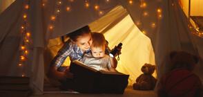 Библиотеки и книжарници остават отворени в Нощта на четенето