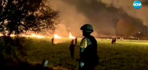 Най-малко 20 жертви на взрив на тръбопровод в Мексико (ВИДЕО)
