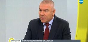 """Марешки: ВОЛЯ води преговори за създаването на """"една истински родолюбива коалиция"""""""