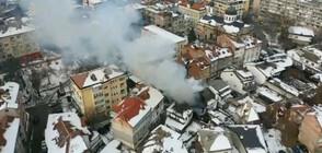 Пожар обхвана три къщи в центъра на Габрово (ВИДЕО)