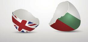 ПОЛЗИТЕ ОТ BREXIT: Очаква се 20% ръст на английските туристи у нас (ВИДЕО)