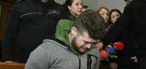 Обвиненият в убийството на приятелката си се разплака в съда (ВИДЕО)