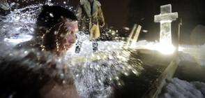 ПРИ МИНУС 40°C: Вярващи се топят в ледени води в Русия (ВИДЕО+СНИМКИ)