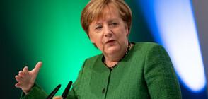 Германия намалява разходите си за отбрана, дава повече на бежанците