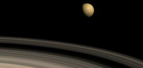 Астрономи идентифицираха тропическа буря на сатурновия спътник Титан
