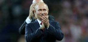 Путин подписа законите, криминализиращи обиди срещу държавата в интернет