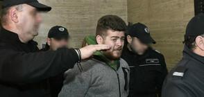 Постоянен арест за обвинения за убийството на 25-годишната Калина