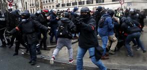 """27 000 души са участвали в десетия протест на """"жълтите жилетки"""" във Франция (ВИДЕО+СНИМКИ)"""