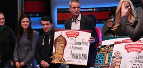 Драгомир Петков получи чек за 1 000 000 лева от Национална лотария