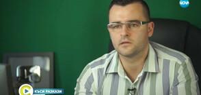 """""""Къси разкази"""": Среща с най-популярния влогър в България"""