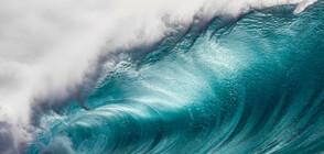 Океанските вълни стават по-силни