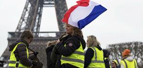 """100 жени от движението """"жълти жилетки"""" излязоха на протест в Париж"""