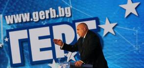Бойко Борисов с остри критики към елита на ГЕРБ (ОБЗОР)