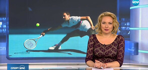 Спортни новини (20.01.2019 - централна)