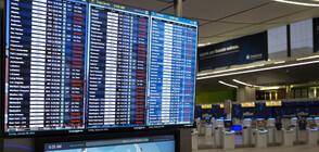 Близо 2000 полета бяха отменени заради зимна буря в САЩ (СНИМКИ)