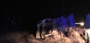 Тежка катастрофа на Подбалканския път между Карлово и Сопот (ВИДЕО)