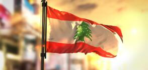 Ливан поиска сирийските бежанци да се върнат в безопасните райони в Сирия