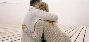 Отбелязваме Международния ден на прегръдката