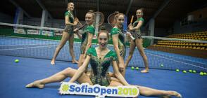 Грациите от ансамбъла с уникално съчетание за Sofia Open